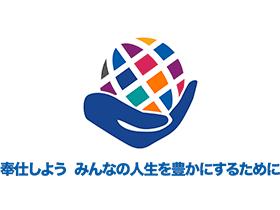 2021〜2022年度 国際ロータリーのテーマ